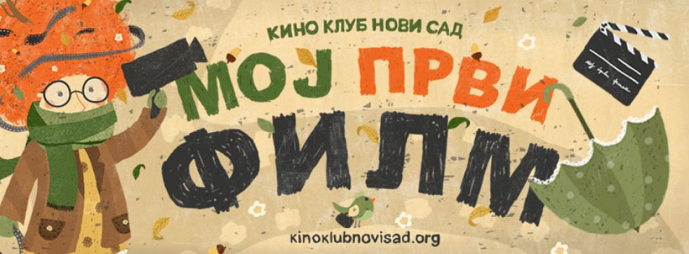cropped-facebook-page-cover.jpg